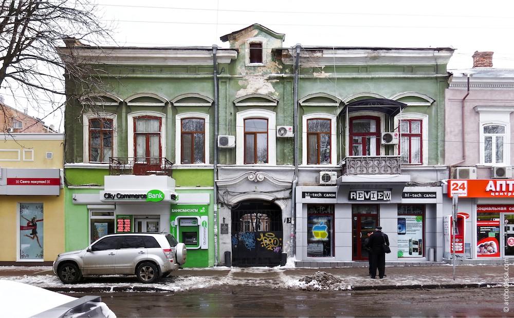 Архитектура Одессы. Александровский проспект, 3