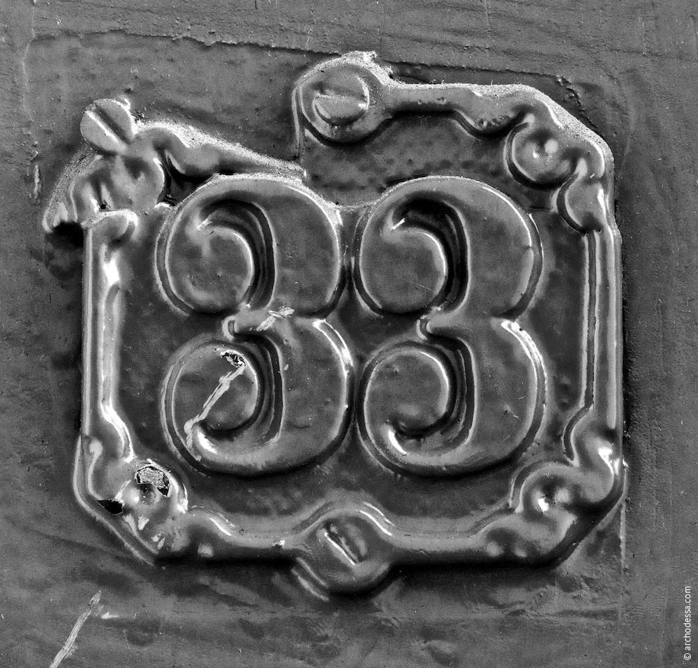 Wohnungsnummer
