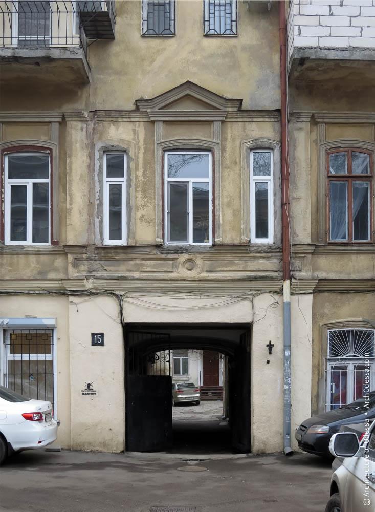 Входная группа и портал арки