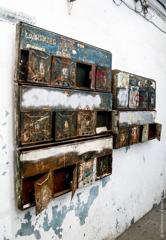 Модуль почтовых ящиков
