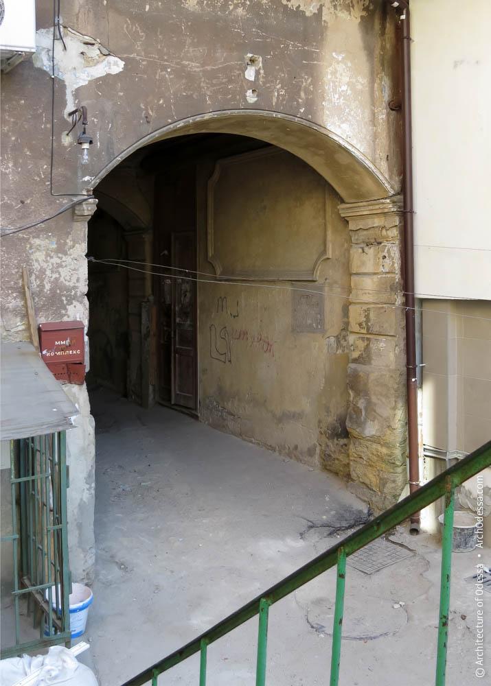 Портал арки