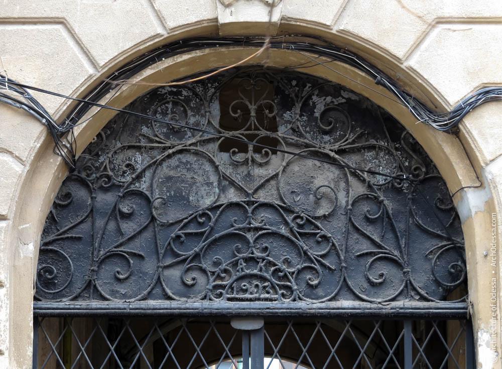 Фрамуга ворот