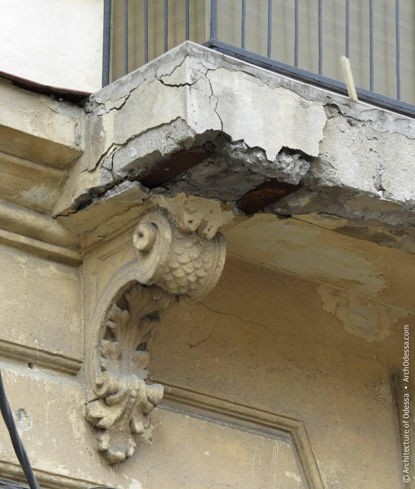 Балконная консоль