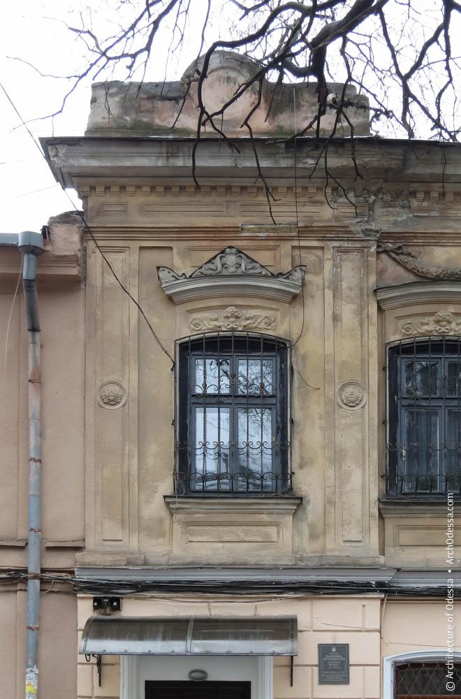 Окно крайней оси