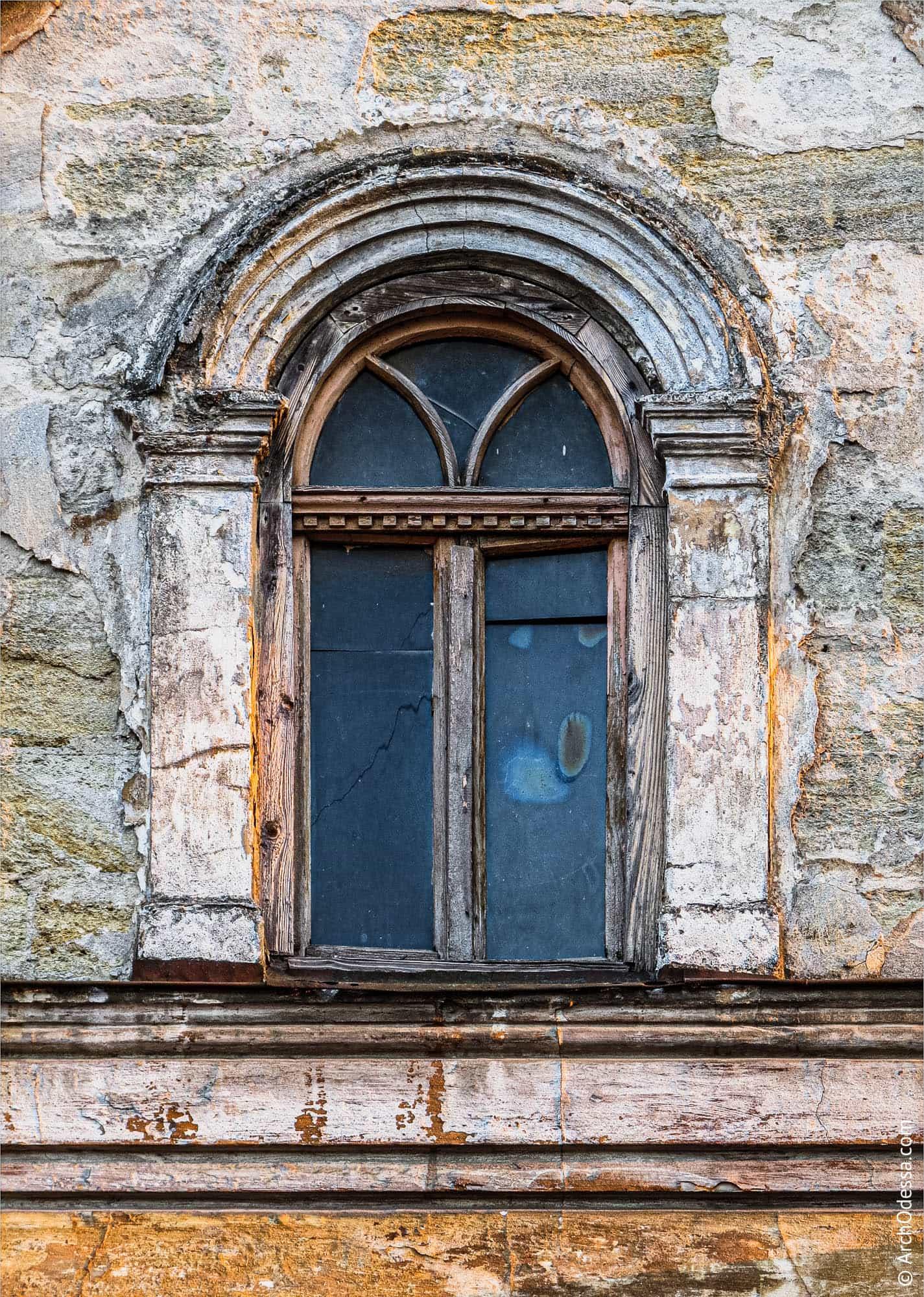 Слуховое окно