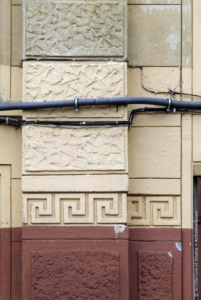 Меандровая тяга и фрагмент стенной фактуры