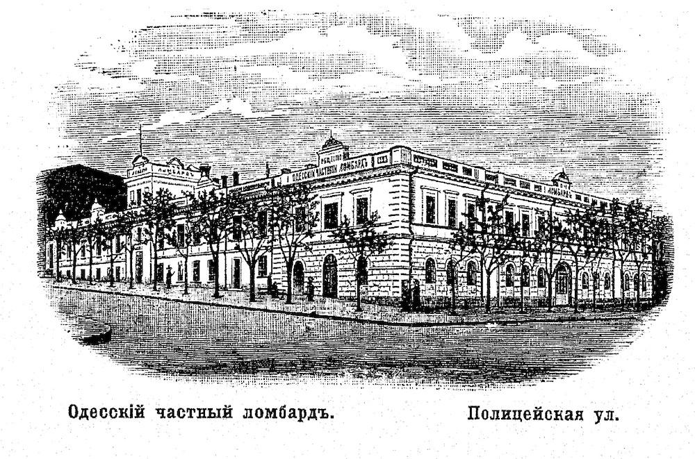 Дом Сикарда, впоследствии здание Ломбарда, до перестройки