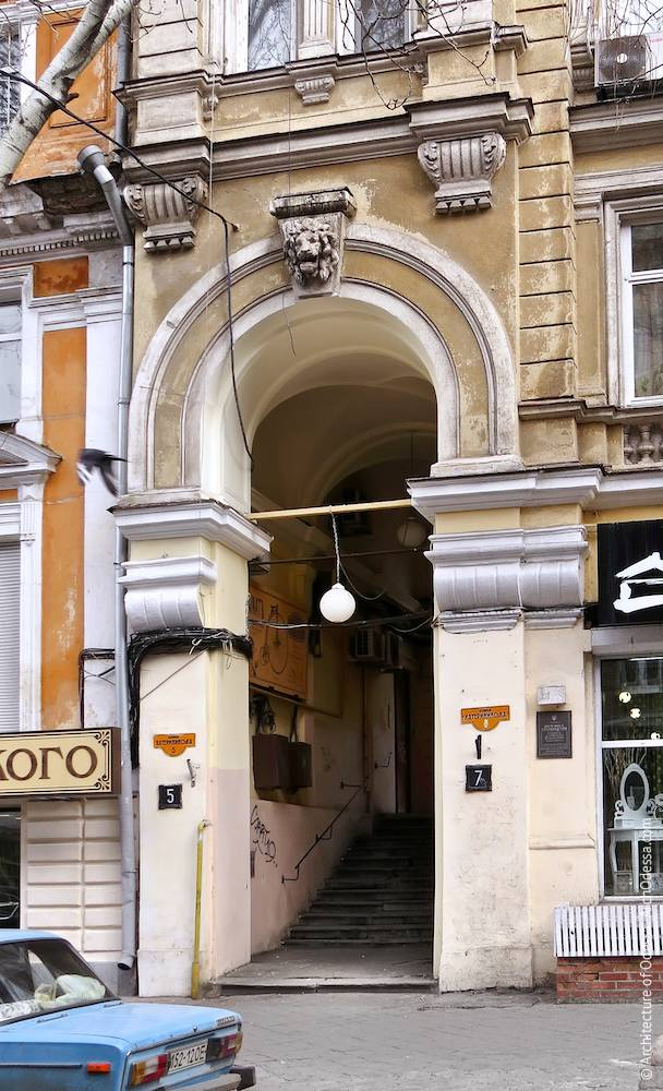 Портал арки со стороны Екатерининской