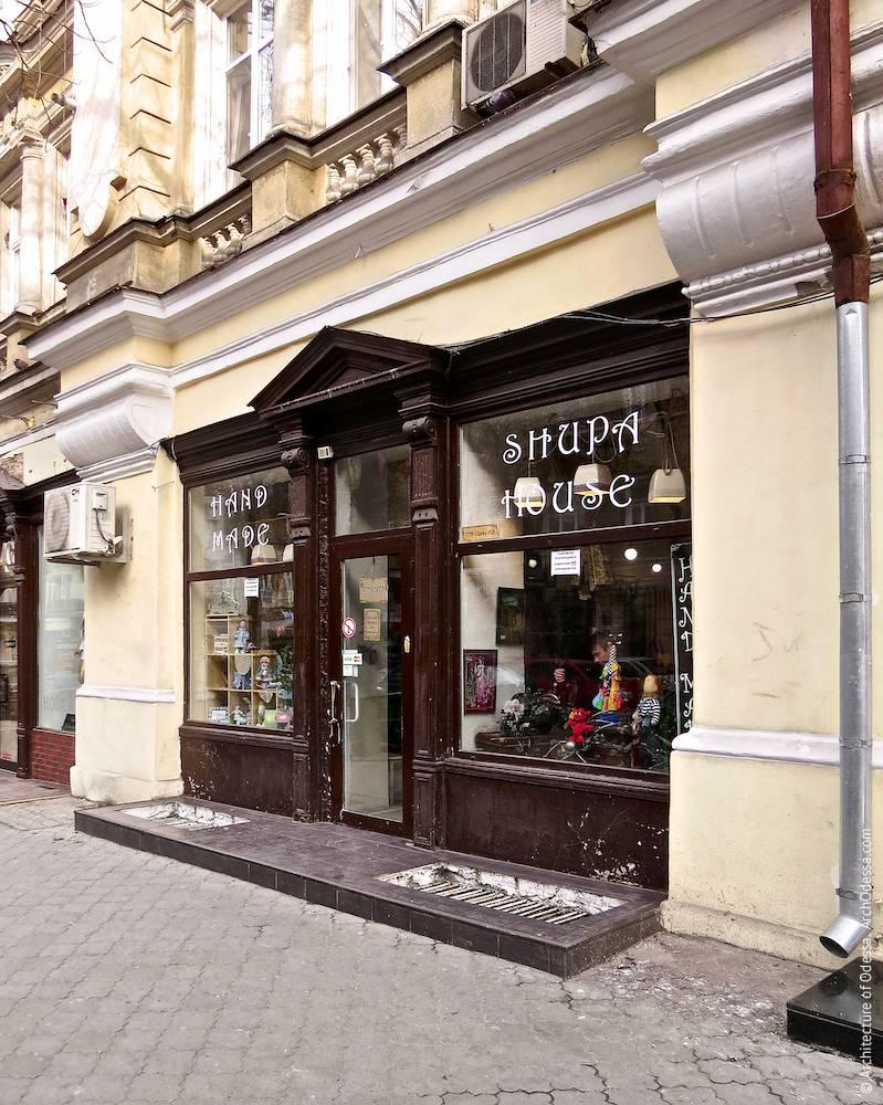 Общий вид одного из магазинов