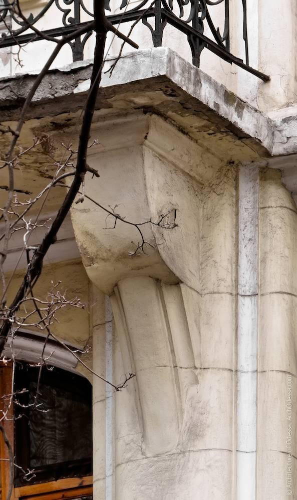 Балконна консоль