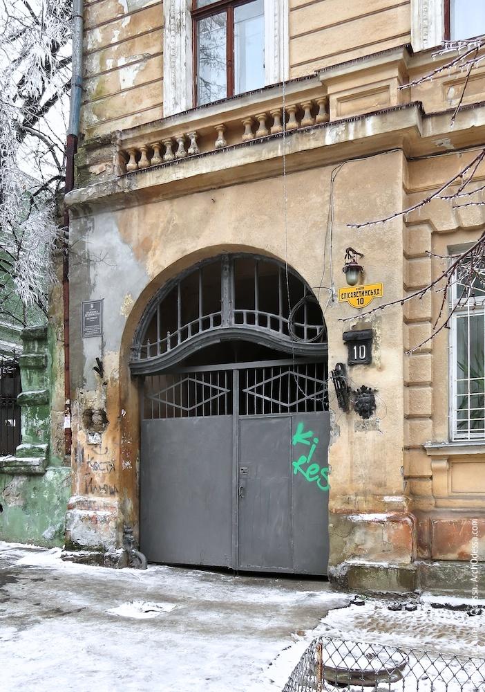 Загальний вигляд порталу з вулиці