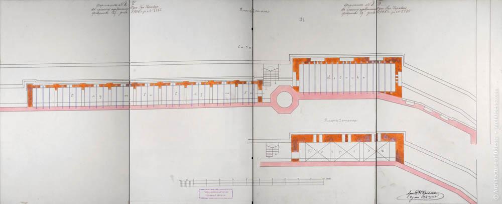 План второго этажа рыбного ресторана в Одессе