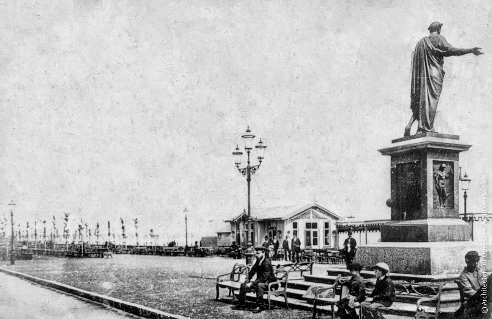 Деревянный павильон Келля в 1870-1880 года в Одессе