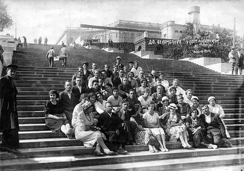 Лестница и рыбный ресторан, 1938 год, Одесса
