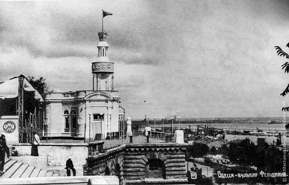 Открытка 1930-х гг., вид павильона со стороны фуникулера