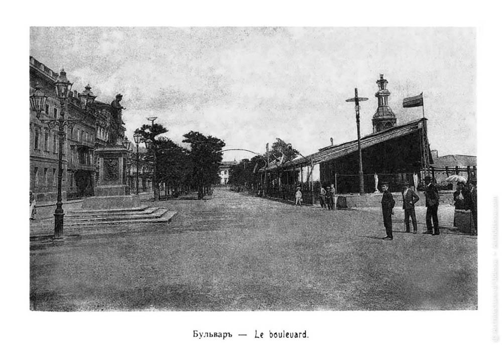 Рыбный ресторан и площадь в 1912 году в Одессе