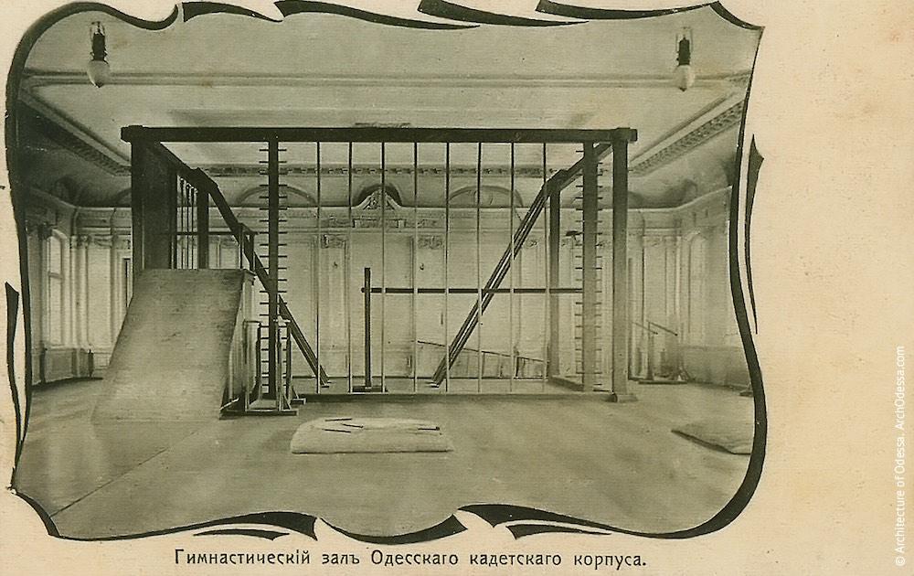 Вид на открытке начала XX века
