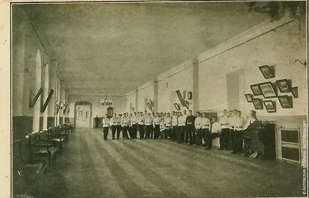Общий вид на открытке начала XX века