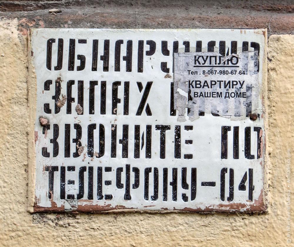 Доходный дом Ф. Кинсбер на Гимназической, 10