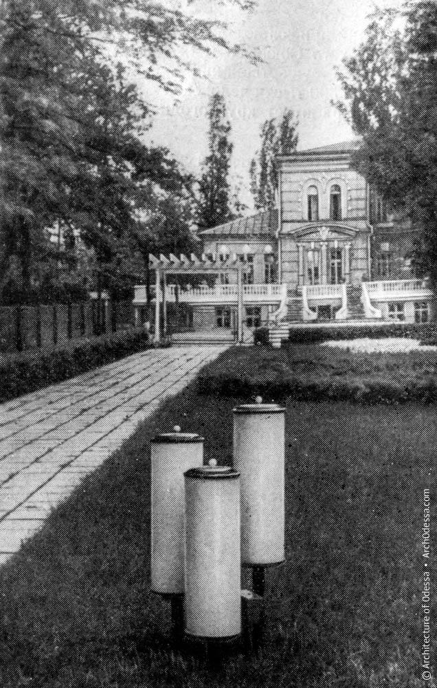 Фото 1974 г.