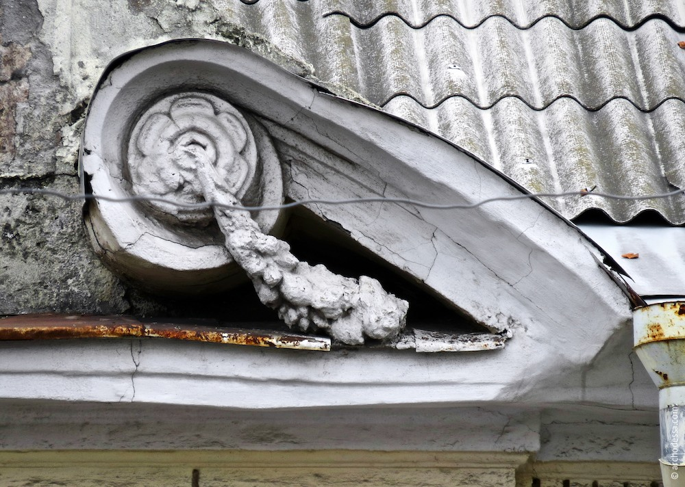 Фрагмент фронтону