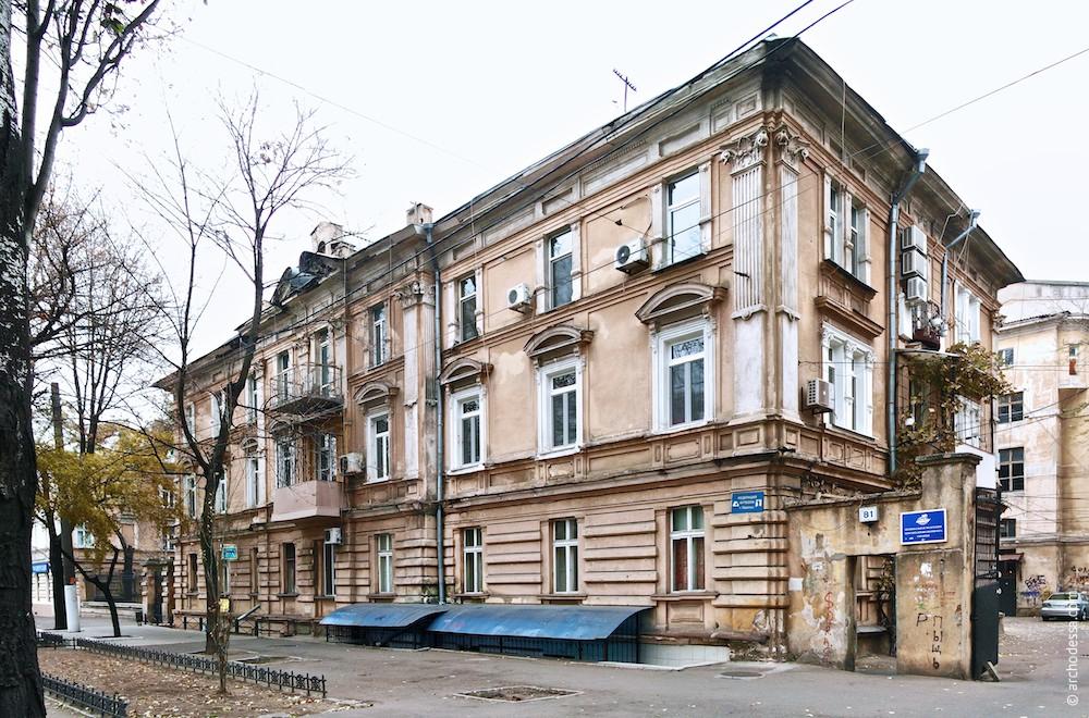 Фасад з боку Канатної, правобічне крило