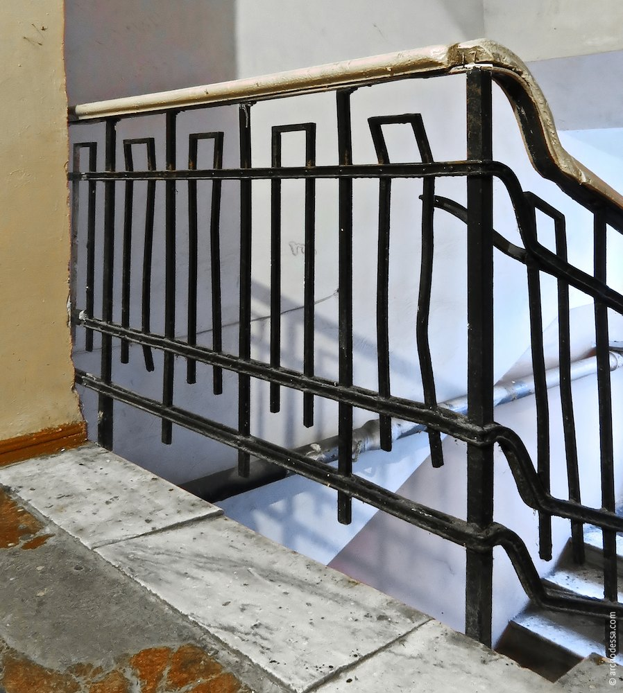 Railings, the horizontal stair banister of the third floor
