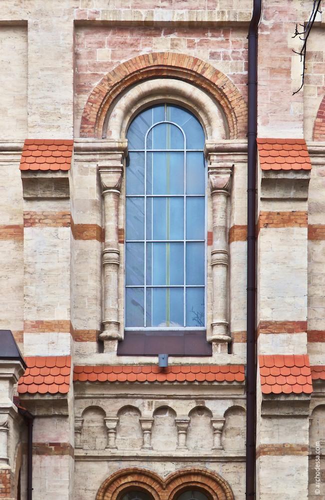 Second tier window