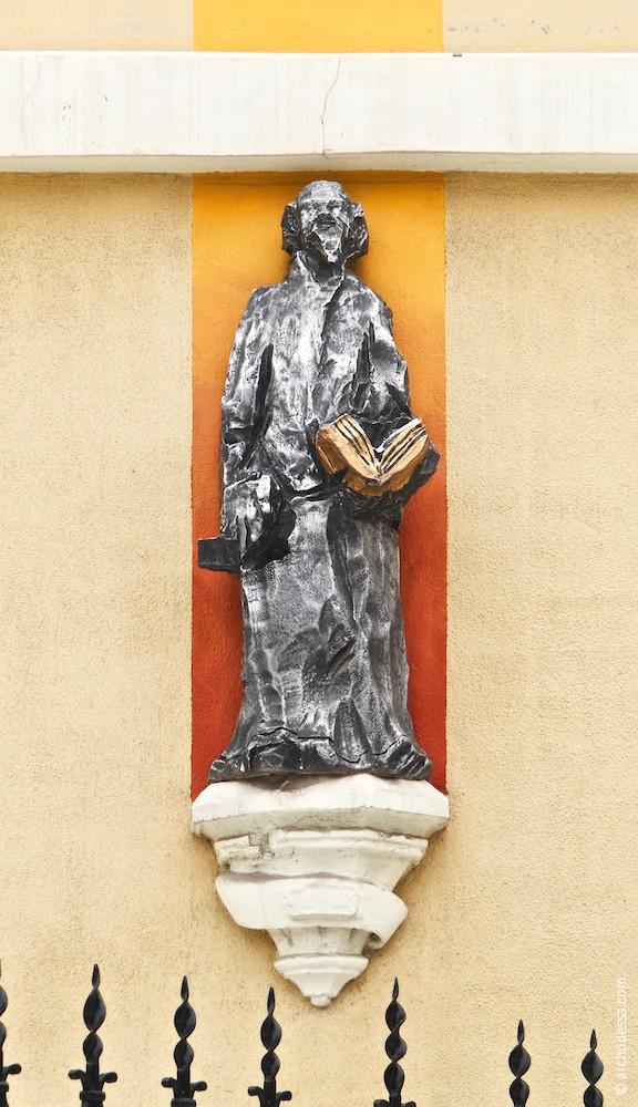 Скульптура Св. Павла (автор Т. Каммерер)