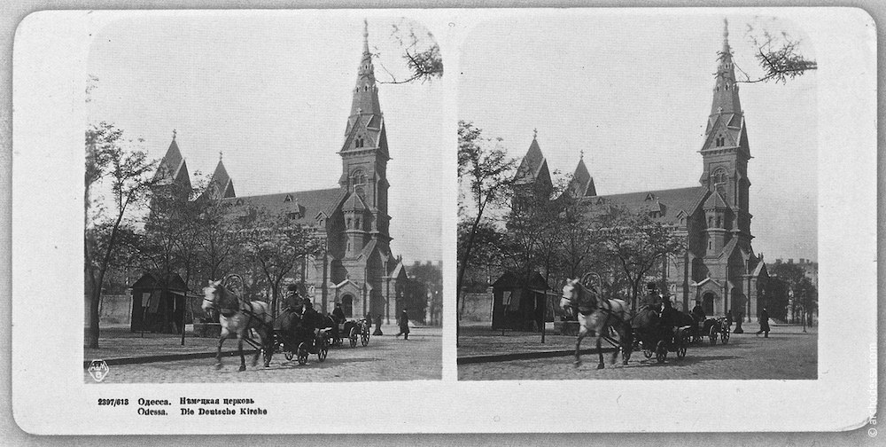Stereo card