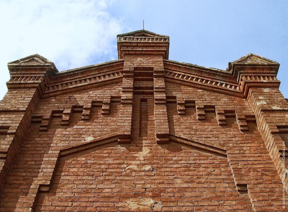 Цегляна будівля на повороті колії до станції Одеса–Мала, фрагмент оздоблення чолового фасаду