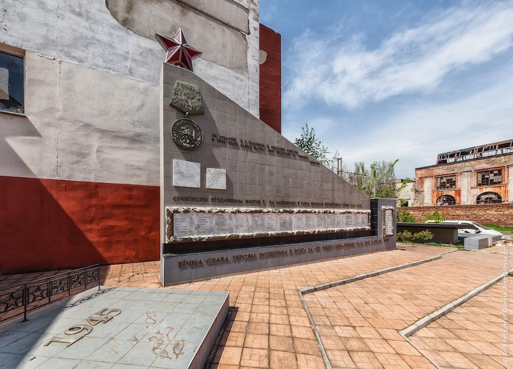 Краян. Монументы. Архитектура Одессы