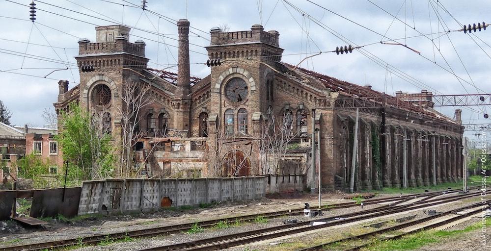 Загальний вигляд з боку станції Одеса-Мала