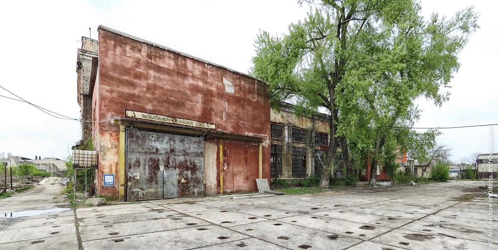 Фасад, звернений до механічного цеху № 2