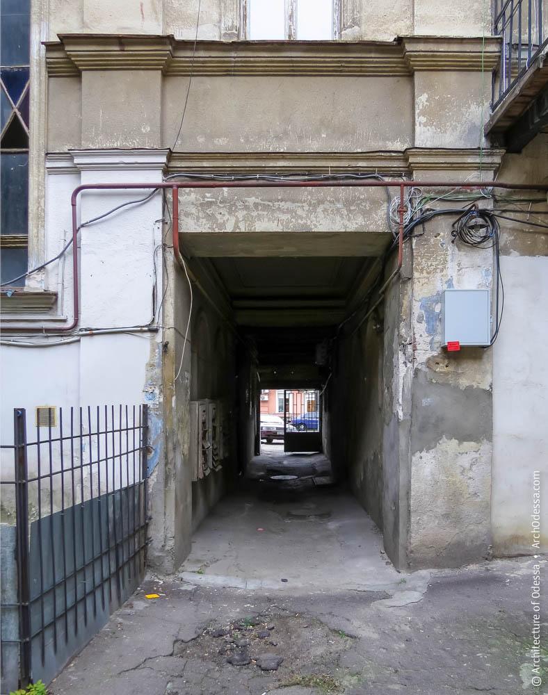 Доходный дом на Малой Арнаутской, 53