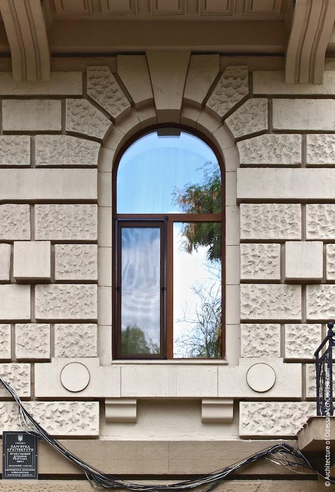 Одне з вікон