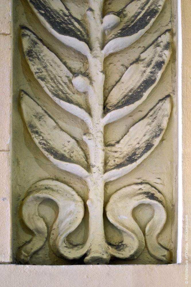 Фрагмент орнаменту пілястри