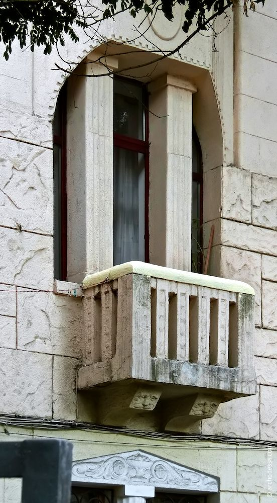 Vue générale de l'un des balcons
