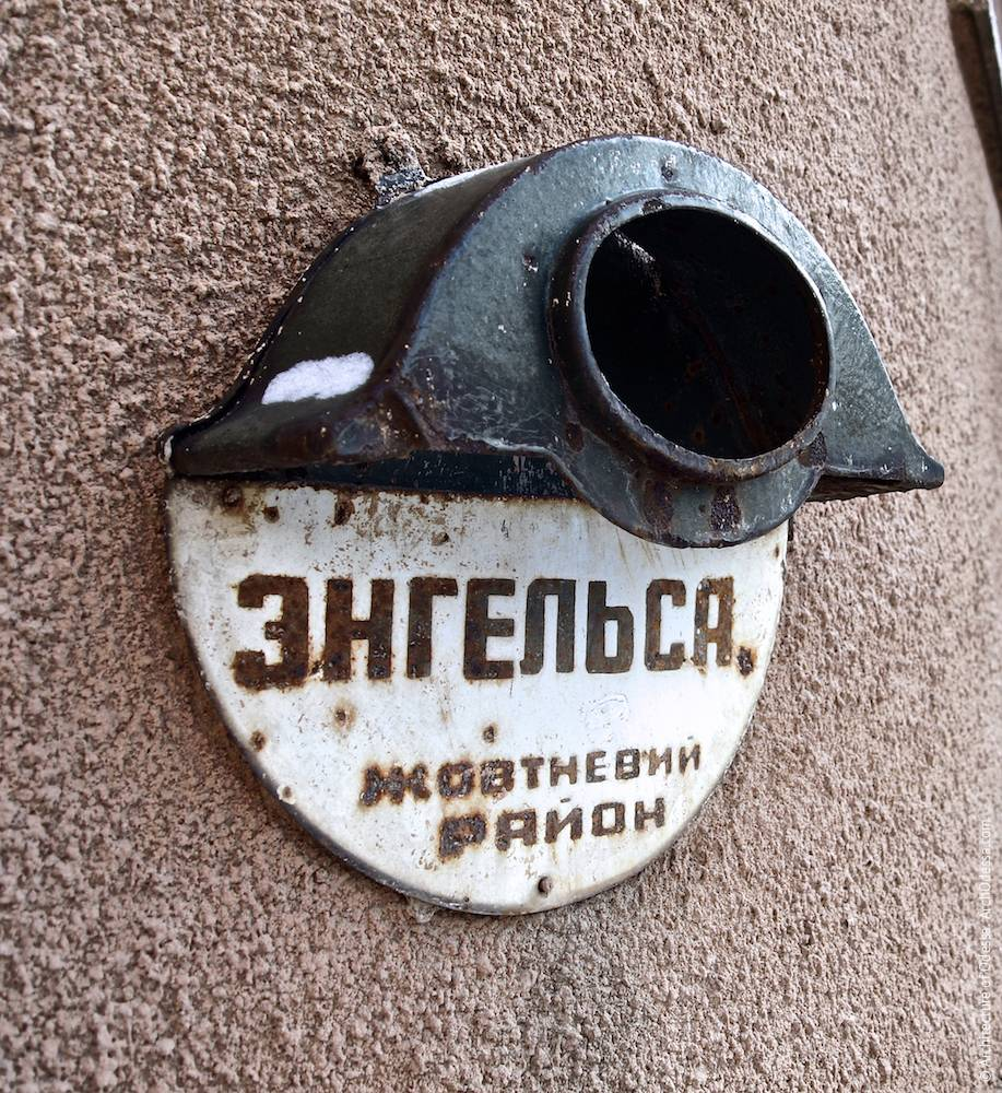 1a Marazlievskaya Street. Apartment house of NKVD workers. Architecture of Odessa. History of Odessa. Tourism in Odessa. Architecture in Ukraine. Number plate with backlighting set in the construction year (?)