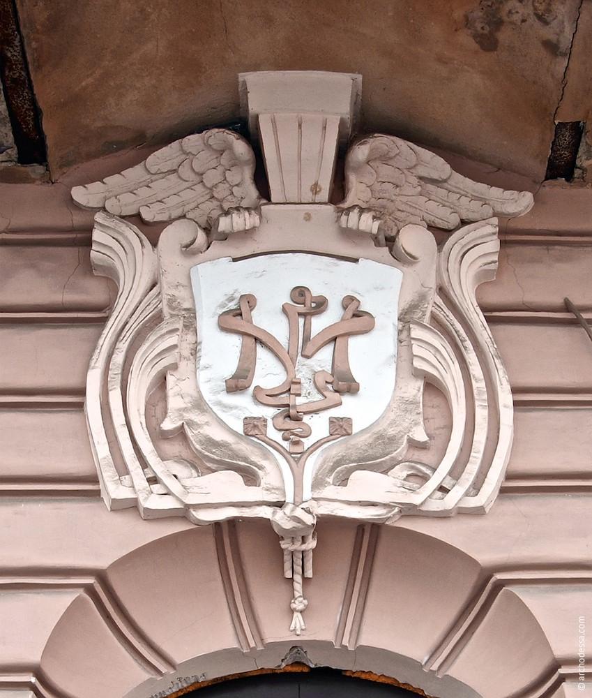 Kartusche über dem Eingangsportal