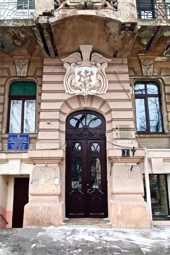 Eingangsportal, Gesamtansicht