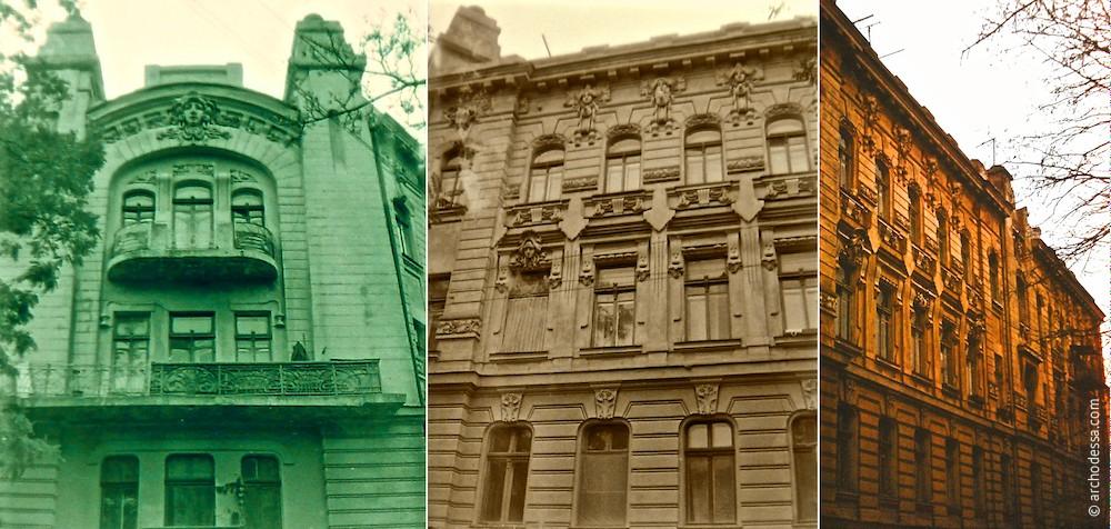 Straßenfassaden auf den Fotos von Wladimir G. Nikitenko, 1970er Jahre