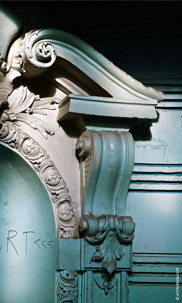 A fragment of niche design