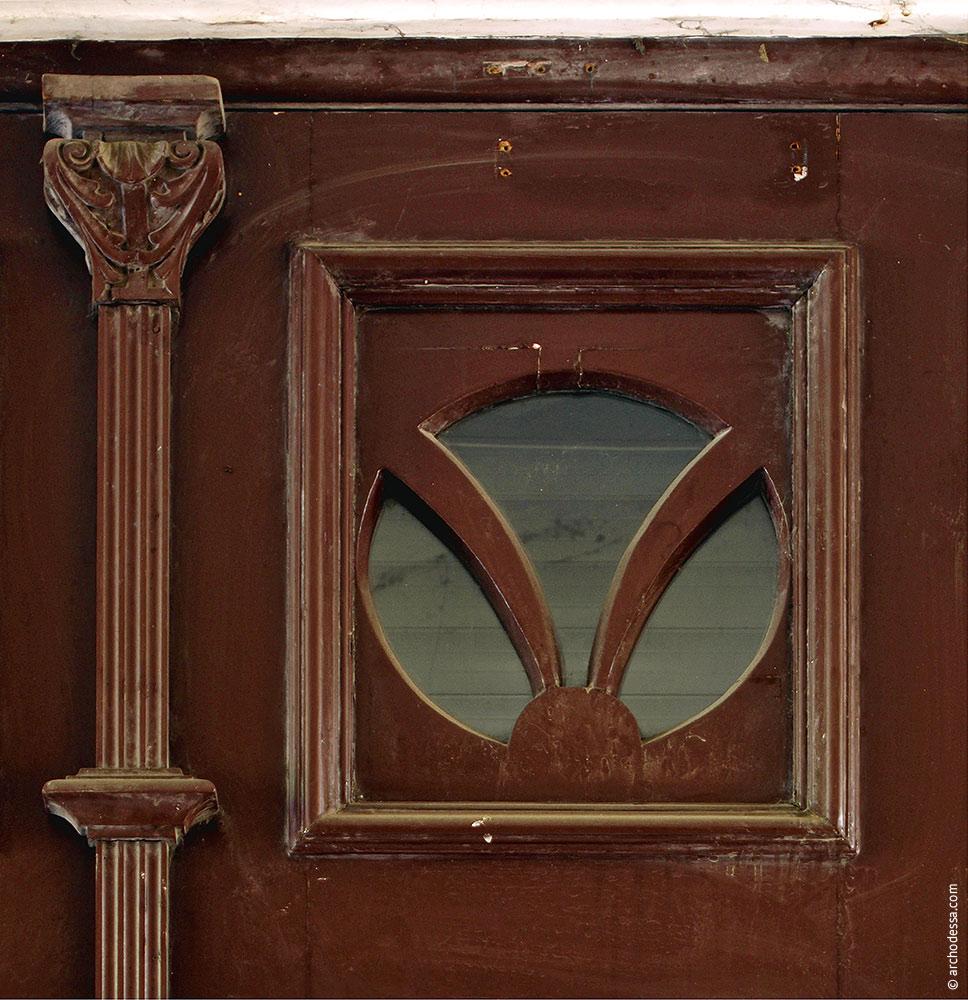 Dekor des oberen Teils der Tür