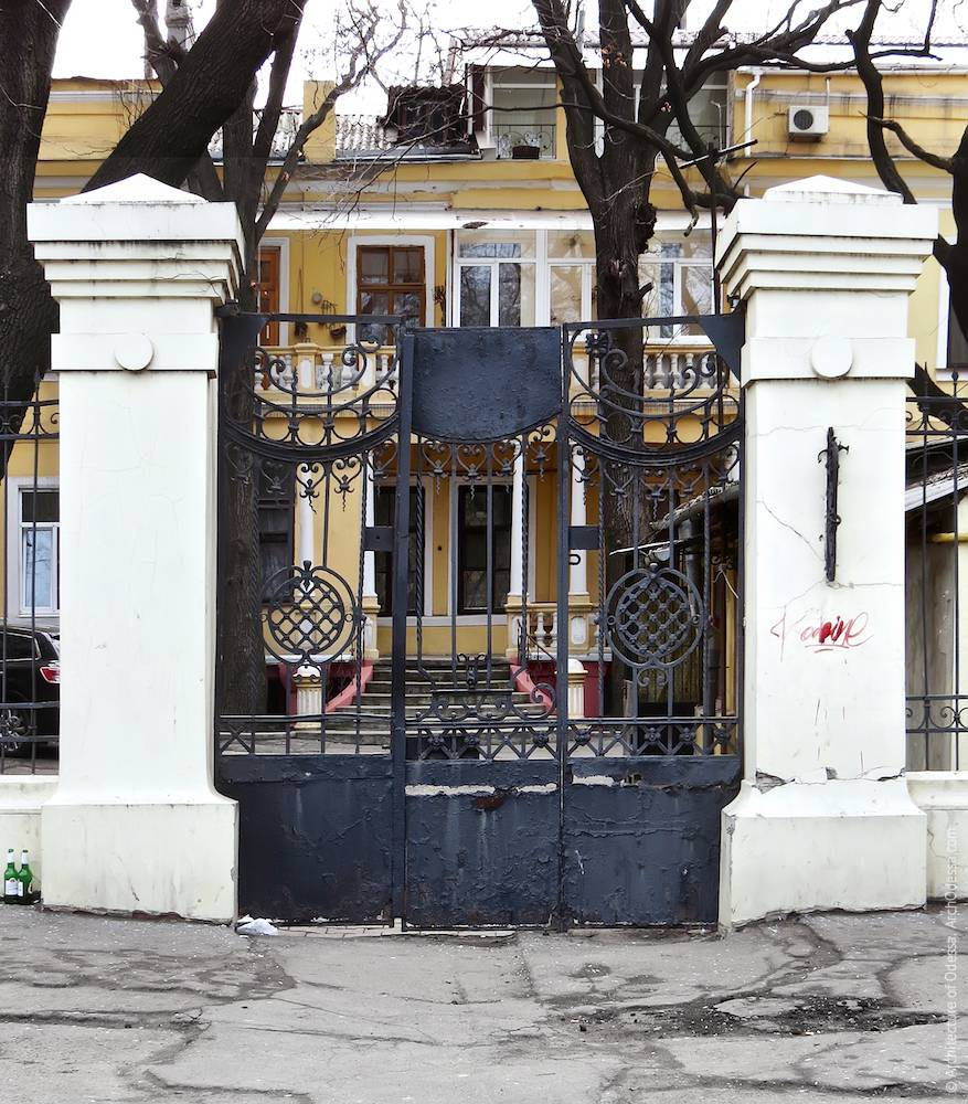 Gates, view from the street
