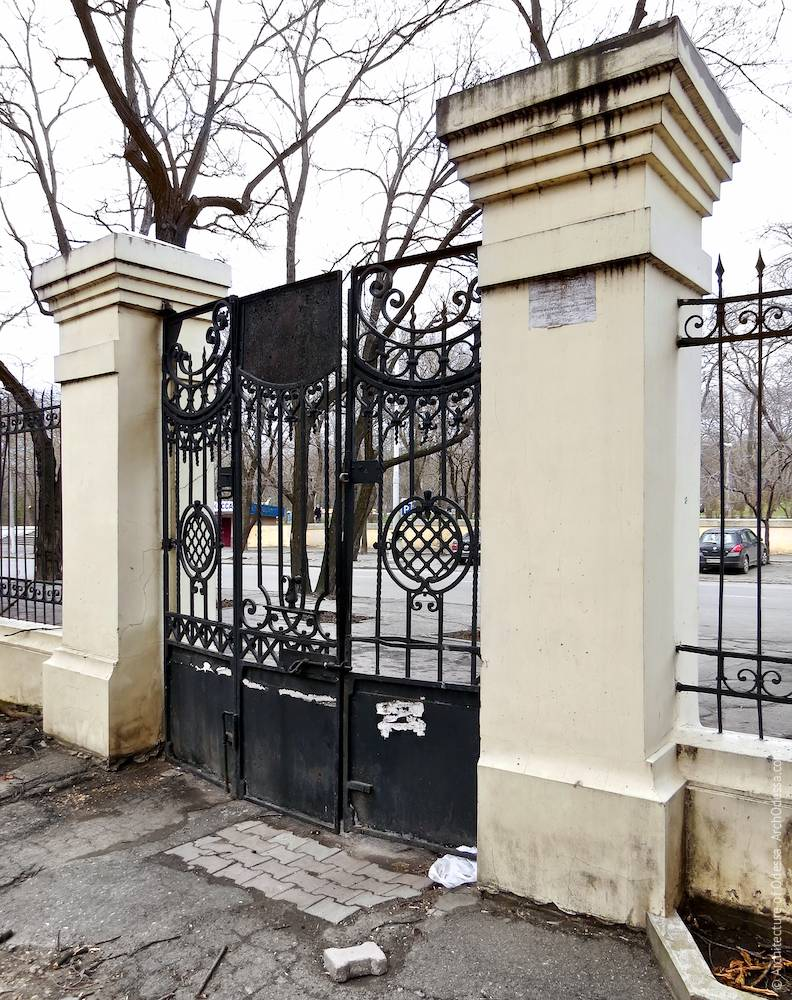 Gates, view from the yard