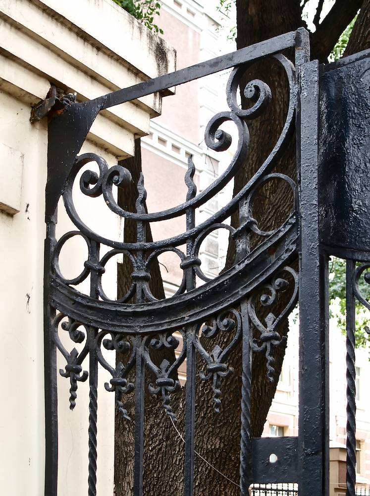 A detail of the side section of the gates