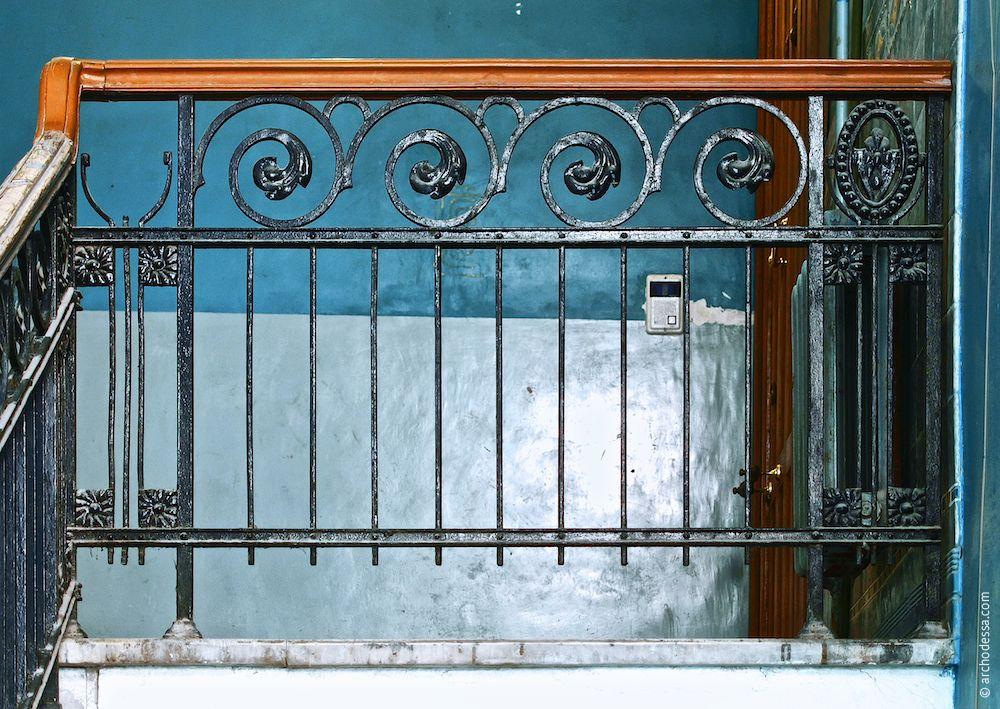 Geländerabschnitt, Treppenabsatz