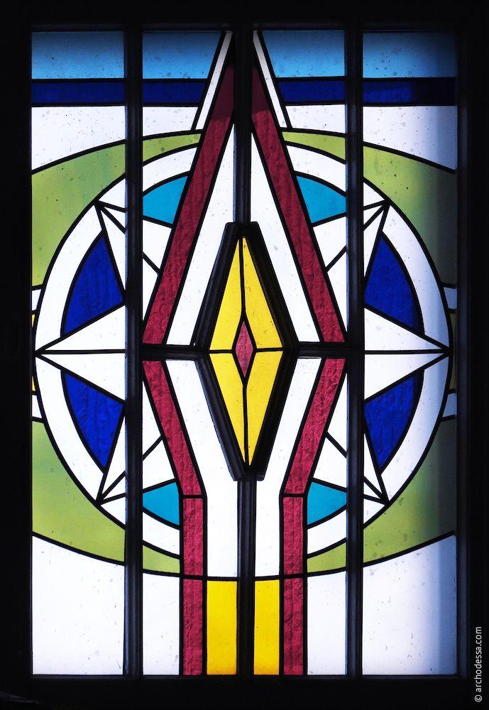 Mosaik, ein Ausschnitt