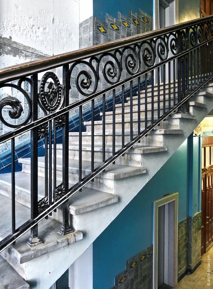 Geländerabschnitt, Treppenlauf